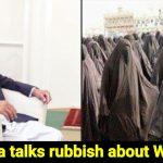 Islamic cleric