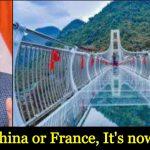 India's first glass bridge