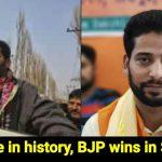 BJP wins in Srinagar