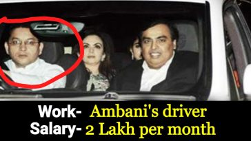 What qualification do you need to be car driver of Ambanis? Here's details