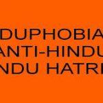 understanding hinduphobia