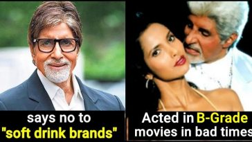 Unknown facts about Amitabh Bachchan - read everything in detail