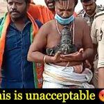 idol of Bhagwan Ram