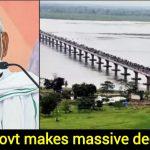 Bihar government