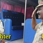 Father salutes his DSP daughter