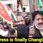Congress collect donation for Ram Mandir