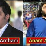 Total Pocket Money of Akash Ambani and Anant Ambani during School days, read details