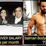 A quick comparison between Ambani's driver Salary and Salman's Bodyguard Salary