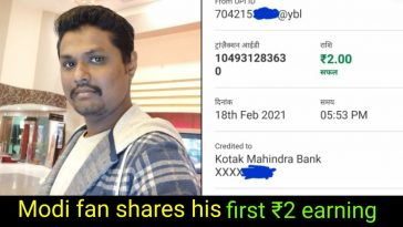 Bizarre, a BJP supporter actually earned ₹2 for his comment on Facebook, check out details