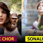 Big Disaster: 7 films of Rhea Chakraborty that failed badly at the Box office