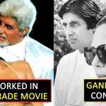 Dark Secrets of Amitabh Bachchan which everyone must know, read details
