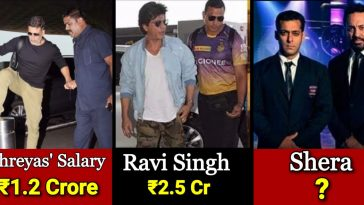 Salary of bodyguard