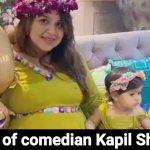 Wife of Kapil Sharma