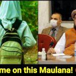 Islamic Cleric Maulana