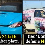 When Car owners hogged limelight for bizarre reasons, read details