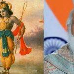ISRO takes copy of Bhagavad Gita and PM Modi's picture to Space