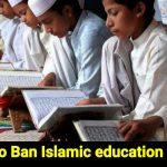 anti-radicalisation bill