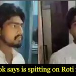 Muslim cook spits on food
