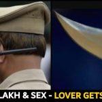 Maharashtra woman gave Rs 1.50 lakh supari to get husband killed, read details