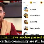 As Aaj Tak journalist Rohit Sardana dies, people from a certain community laugh at the news