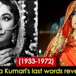 These were the last words of Meena Kumari, a tragedy queen on screen; read details