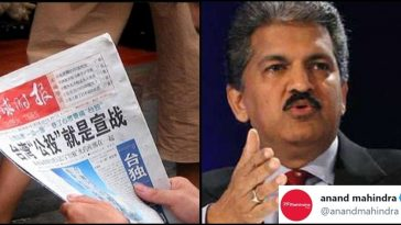 China newspaper editor trolled India; now Anand Mahindra shut his mouth with a reply!