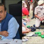 Assam drug manace