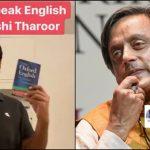 Pakistani comedian trolls Shashi Tharoor on Twitter; he gave an epic reply!