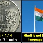 75th Independence Day special: Only 1 out of 100 Indians would know these facts