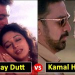 A quick comparison between Sanjay Dutt and Kamal Haasan's controversial love affairs