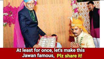 Salute! This BSF Jawan refused Rs 11 lakh dowry, instead took Rs.11 and a Coconut