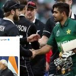 As New Zealand cancels cricket series, Pakistan subtly blames PM Modi for it