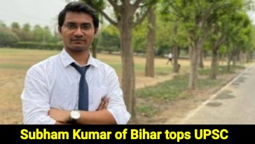 """""""He used to drink Cow's milk,"""" Mother of UPSC 1st ranker reveals his personal secrets"""