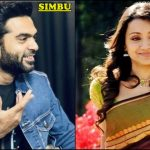 Popular Kollywood celebrities who haven't got married, they are still 'Single'
