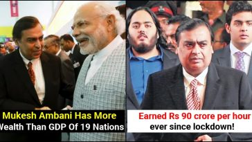 10 OMG facts about Mukesh Ambani that you didn't know