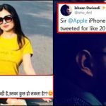 Sonu Sood responds after his fans ask him for free iPhones, the actor stunned them!