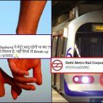 Delhi Metro responds to Twitter user wanting to meet Girlfriend; Amazon joins in